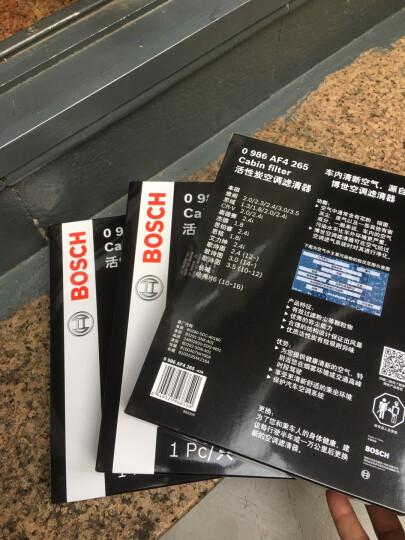 博世(BOSCH)铂金四极火花塞FGR7DQP+六支装(宝马520i/530i/525i/325i/迷你Cooper/劳斯莱斯幻影) 晒单图