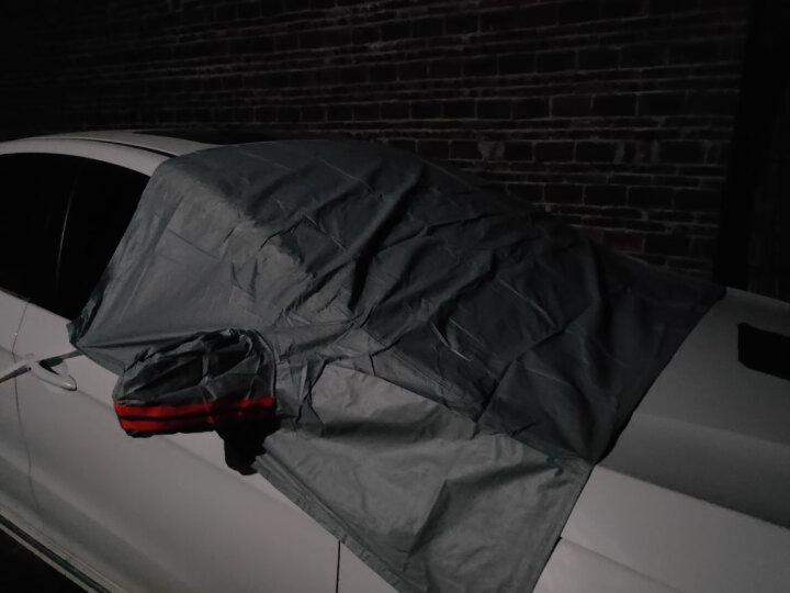 趣行 汽车简易窗帘 通用型防晒侧挡遮阳帘 隐私黑丝布2片装 晒单图