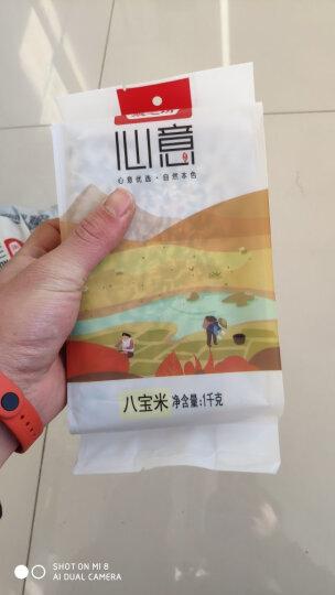 燕之坊 八宝粥米 (长糯米 黑米 高粱米 豇豆 红皮花生仁 莲子 红枣) 1kg 晒单图