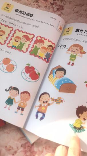 左脑开发右脑开发2-3岁(共2册)(邦臣小红花出品) 晒单图