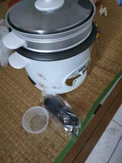 半球(Peskoe)电饭煲4L电饭锅 直身式带蒸笼CFXB40-5M 晒单图
