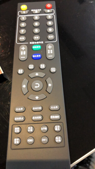 润普视频会议解决方案/网络教学摄像头/会议摄像机/全向麦设备/软件系统终端平台 RP-W20(40平米中小型会议套装) 晒单图