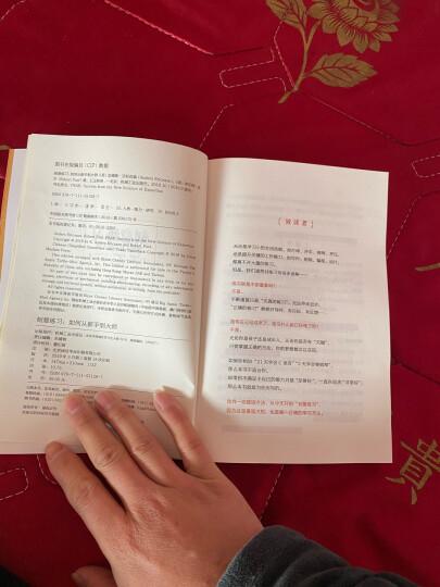 哪有学不会这种事(刻意练习+学习之道+练习的心态)(套装共3册) 晒单图