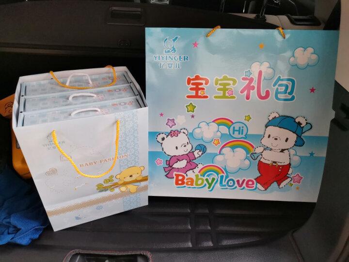 亿婴儿 婴儿衣服婴儿礼盒套装新生儿礼盒秋冬保暖内衣17件套636-2 粉色 晒单图