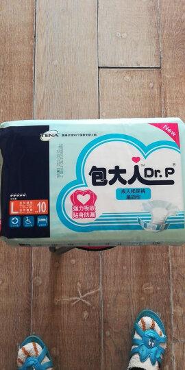 包大人Dr.P 成人纸尿裤中号M80片 经济基础型 老年人产妇尿不湿 (腰围:70cm-110cm)(新旧包装交替) 晒单图