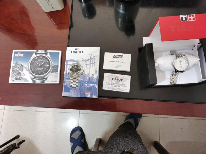 【京选尚品x天梭】天梭(TISSOT)瑞士手表 力洛克系列钢带机械男士手表T006.407.11.033.00 晒单图