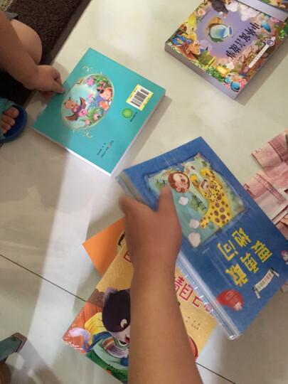 全套4册成语故事大全小学生版注音版课外阅读书籍老师推荐新课标丛书谚语歇后语成语故事6-12岁阅读 晒单图
