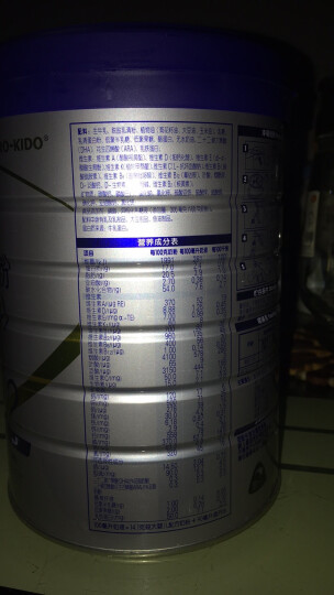 伊利奶粉 金领冠睿护 幼儿配方奶粉3段900克 新西兰进口 (1-3岁适用)(此产品最早生产日期为19年3月) 晒单图