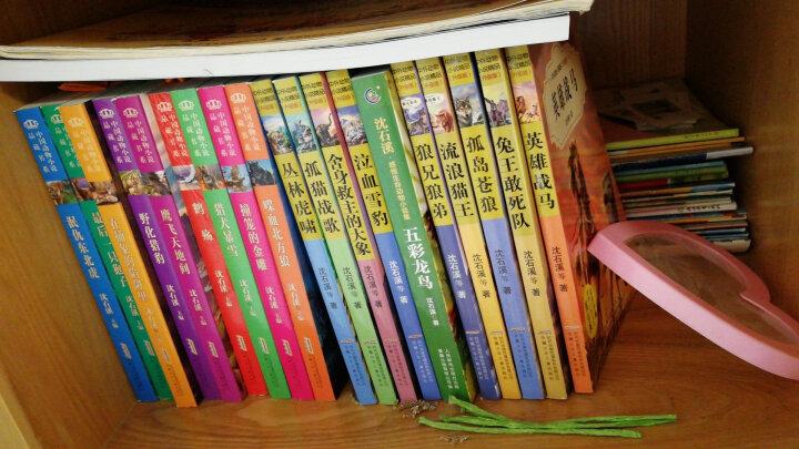 中国动物小说品藏书系(第2辑套装全五册) 晒单图