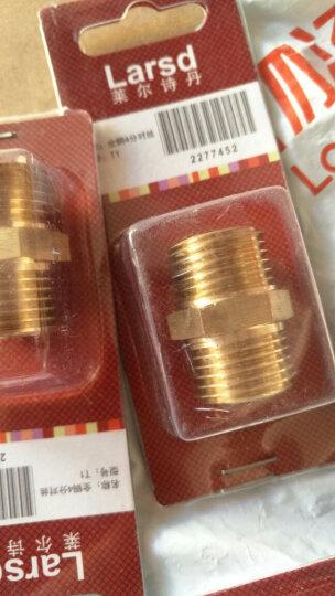 莱尔诗丹(Larsd)T1加厚全铜对丝4分外丝直接进水管接头管件水暖配件 晒单图