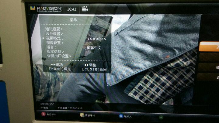 尚视通EVI-HD1视频会议摄像机索尼原装机芯高清大广角镜头光学变焦USB会议摄像头HDMI SDI  EVI-HD1  20倍变焦高清1080P 晒单图