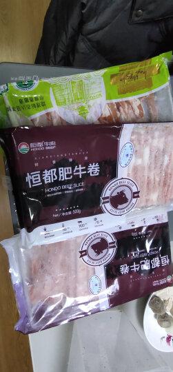 草原宏宝 羔羊太阳卷羊肉片 500g/袋 无公害谷饲 晒单图