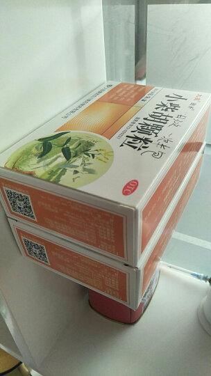 太极 小柴胡颗粒10g*10袋 疏肝和胃 食欲不振 口苦咽干 1盒装 晒单图