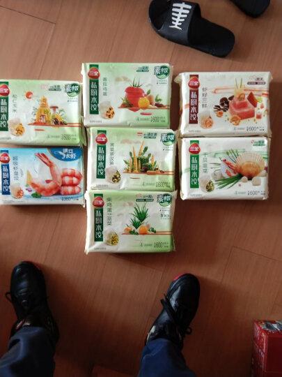 三全 私厨素水饺 荠菜罗汉笋口味 600g 早餐 火锅食材 烧烤 饺子 晒单图