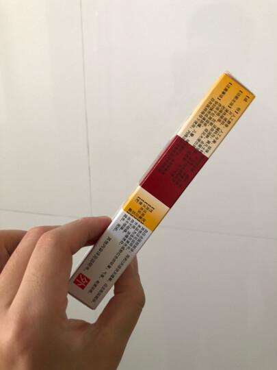 马应龙麝香痔疮栓1.5g*6粒 清热解毒消肿止痛止血生肌大便出血痔疮肛裂 晒单图