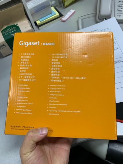 集怡嘉(Gigaset)原西门子品牌 电话机座机 固定电话 办公家用 黑名单 屏幕背光 DA560白色 晒单图