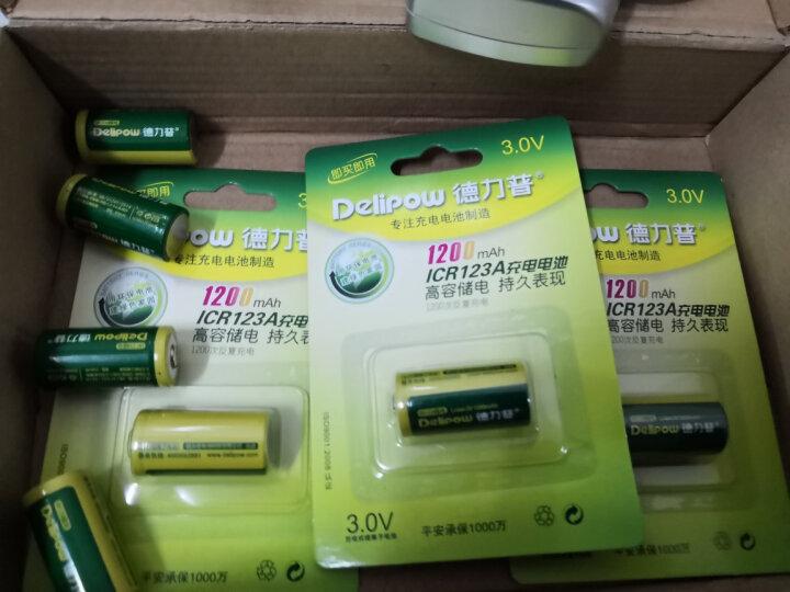 德力普 cr123a电池 CR123A充电锂电池 CR123A充电电池 3V450毫安 充电器+4节Cr123a电池 晒单图