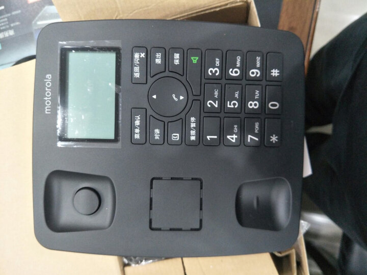 摩托罗拉(Motorola)数字无绳电话机 无线座机 子母机一拖一 办公家用 免提 来电显示 低辐射C4200C 红色 晒单图