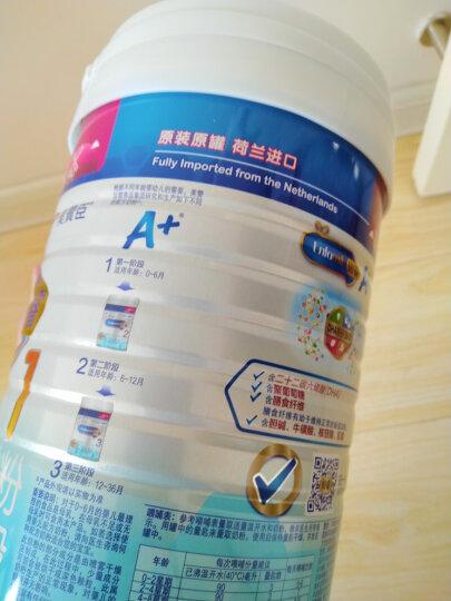 美赞臣铂睿A2蛋白幼儿配方奶粉 3段(12-36月龄) 850克*4(箱装) 全新升级A2奶源 荷兰原装进口 DHA 益生元组合 晒单图