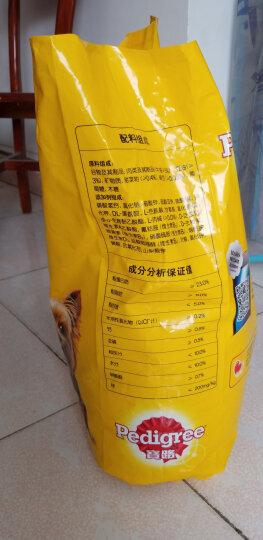宝路 成犬狗粮 7.5kg牛肉味 泰迪茶杯犬柯基全犬种通用全价粮 晒单图