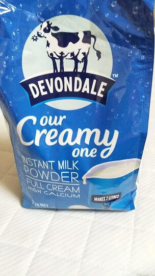 德运 (Devondale) 澳大利亚原装进口调制乳奶粉 全脂成人奶粉1kg 晒单图