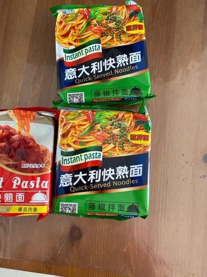 盛之禾 方便面 意大利面 快熟意面 番茄肉酱 153g*4袋 四连包 晒单图