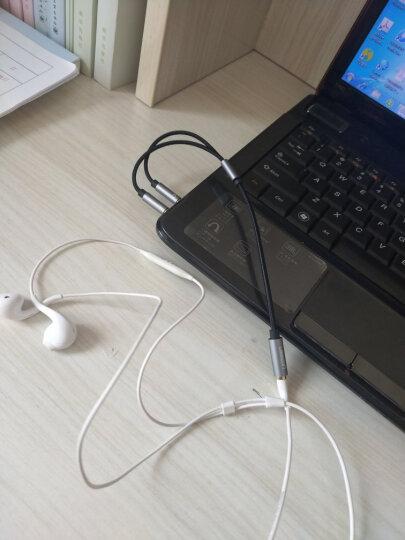 绿联(UGREEN)耳机麦克风二合一转接线 电脑耳机转换线 3.5mm手机音频线一分二台式机耳机耳麦分线器20898 晒单图