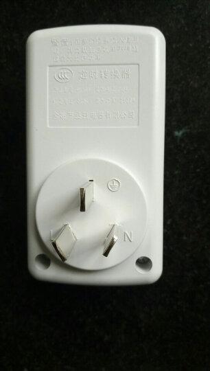 品益 PY08 电动车手机充电定时器 定时关 电子式倒计时关 定时插座 晒单图