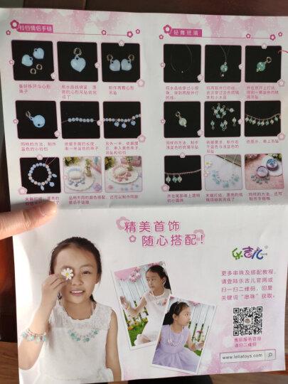 乐吉儿 儿童手工DIY穿珠玩具串珠材料包DIY手链项链女孩玩具 炫彩首饰盒A050 晒单图