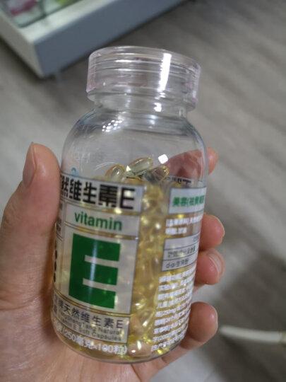 养生堂牌天然维生素E100粒 VE延缓衰老 ve美容(祛黄褐斑) 晒单图