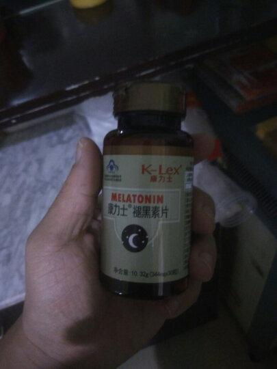 康力士 深海三文鱼油软胶囊美国原装进口 调节血脂 200粒 晒单图
