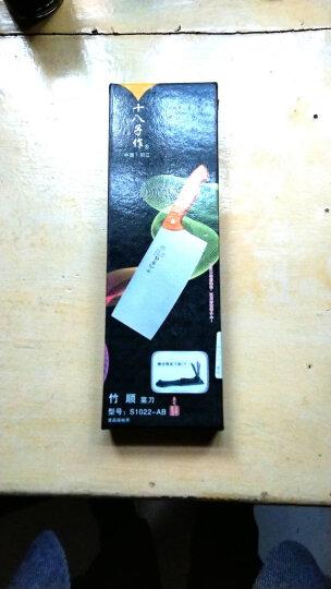 十八子作 -菜刀厨刀刀具竹顺复合三合钢刀精装配刀座 切片刀斩切刀两把装 晒单图