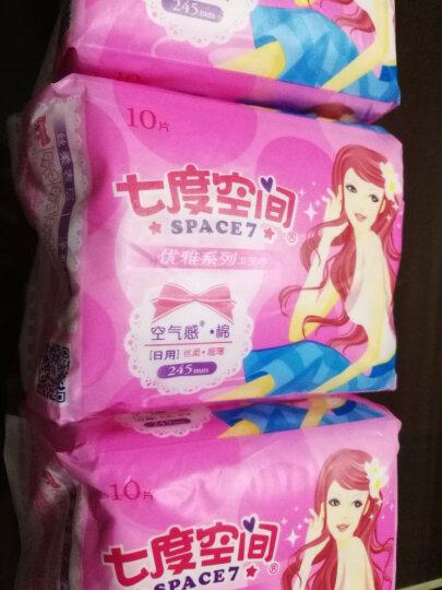 七度空间(SPACE7) 优雅系列卫生巾 丝柔表层超薄超长夜用338mm*8片 晒单图