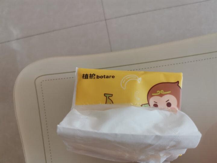 植护原木婴儿抽纸4层27包卡通整箱卫生纸巾餐巾纸面巾纸实惠装 晒单图