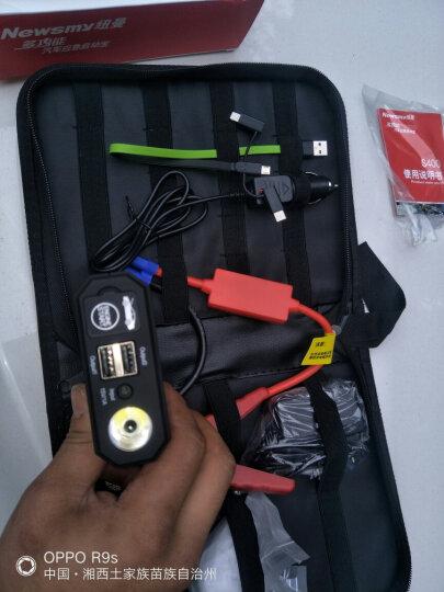 纽曼(Newsmy)S400汽车应急启动电源 汽车充电宝 启动宝 汽车电瓶 汽车电瓶搭电应急启动电源 晒单图