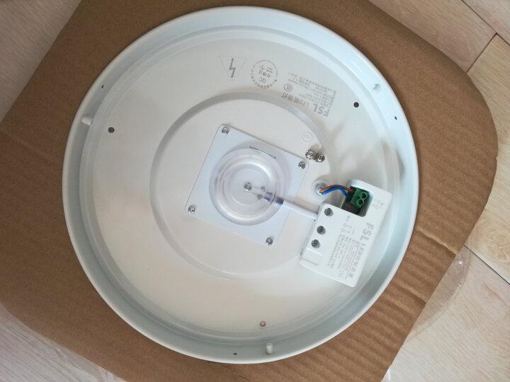 佛山照明(FSL)LED吸顶灯阳台灯玄关过道灯卧室灯具客厅灯饰书房灯厨房灯节能灯日光色14W 晒单图