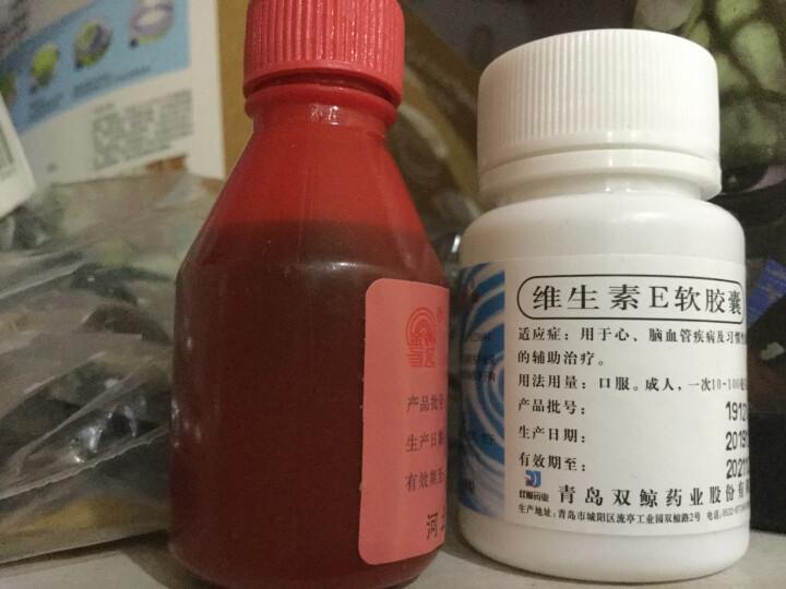 金钟 碘酊20ml 消毒 皮肤感染 1瓶装 晒单图
