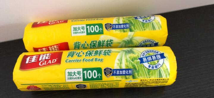 佳能(Glad)背心袋加大号保鲜袋100个 点断式 一次性PE食品袋 晒单图