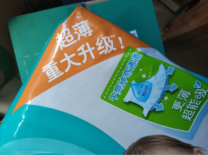 帮宝适绿帮纸尿裤L164片(9-14kg)大码婴儿尿不湿超薄干爽 晒单图