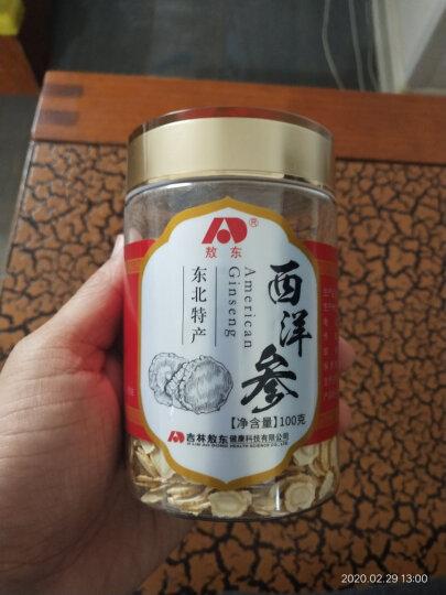 吉林敖东 西洋参中片100g 长白山花旗参软枝切片含片代用茶1.2cm左右切片 晒单图