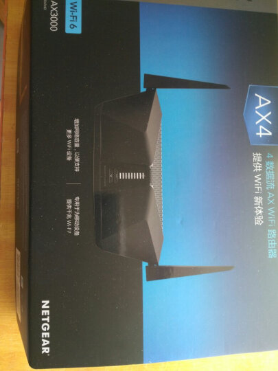 【1900M | 博通5G双频全千兆】美国网件(NETGEAR) R7000 AC1900M 双频千兆无线高速路由器 变形金刚版 晒单图