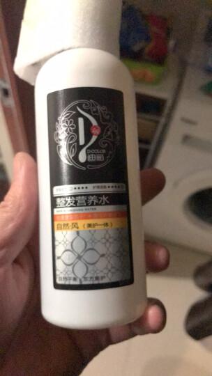 暂时下架/迪彩(Decolor) 自然风整发营养水250g/瓶 卷发直发保湿补水免洗抚平毛躁 2瓶装 晒单图