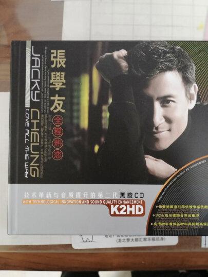张学友:全程热恋(2CD)黑胶 晒单图