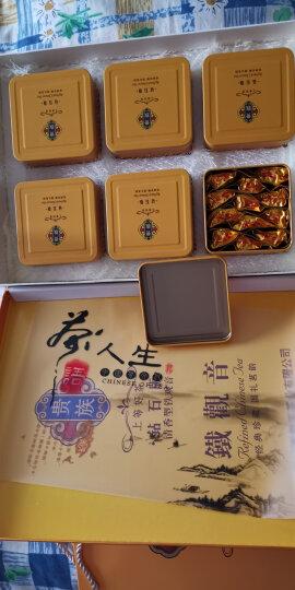 500g赛君王安溪铁观音茶叶礼盒装清香型福建特级乌龙茶送礼 晒单图