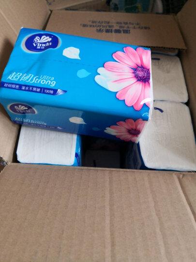 维达(Vinda) 卷纸 蓝色经典4层180g卫生纸巾*30卷(3层与4层随机发货) 晒单图