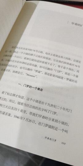 林达作品集(套装共10册) 晒单图
