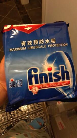 finish洗碗机专用洗涤剂半年装 洗碗粉+光亮剂+软水盐套装 西门子松下海尔美的方太 漂洗剂洗碗盐 洗碗粉*5+漂洗剂*3+洗碗盐*3 晒单图