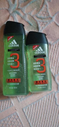 阿迪达斯(Adidas)男士清风香波沐浴露250ml 持久留香控油香波沐浴露 晒单图