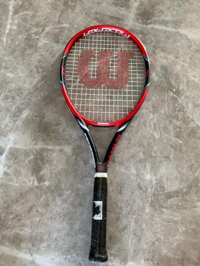 【J东物流已穿线】【送训练器】威尔胜(Wilson)网球拍 初学拍 大学生男女单人网球课一体拍 WRT3284黑粉碳复合 晒单图