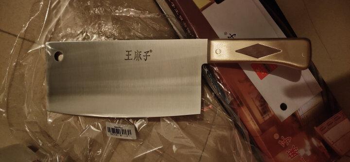 王麻子小康人家刀具切菜刀单刀 厨刀 DC60 晒单图